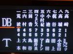 サンテレビ野球中継3.JPG